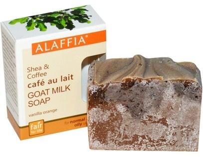 Alaffia, Shea & Coffee Goat Milk Soap, Vanilla Orange, 3.0 oz (85 g) ,زبدة الشيا، العناية بالجسم