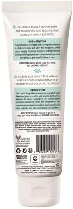 حمام، الجمال، حمام أرجان، هلام الاستحمام ATTITUDE, Blooming Belly, Natural Body Wash, Argan, 8 fl oz (240 ml)