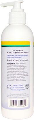 حمام، الجمال، غسول الجسم Auromere, Ayurvedic Formula, Rejuvenating Hand & Body Lotion, 8 oz (236 ml)