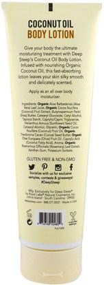 حمام، الجمال، زيت جوز الهند الجلد، غسول الجسم Deep Steep, Coconut Oil Body Lotion, Pure Coconut, 8 fl oz (236 ml)