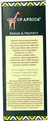 حمام، الجمال، كريمات اليد، زبدة الشيا Out of Africa, Shea Butter Hand Cream, Olive with Aloe, 2.5 oz (74 ml)