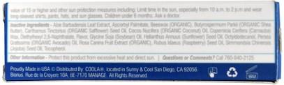 حمام، الجمال، العناية الشفاه، شفاه الشمس الشفاه، بلسم الشفاه COOLA Organic Suncare Collection, Sport, LipLux, SPF 30, Original Formula.15 oz (4.2 g)