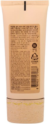حمام، الجمال، ماكياج، ماكياج السائل، العناية بالوجه، سف العناية بالوجه Skinfood, Mushroom Multi Care BB Cream SPF 20 PA+, #1 Bright Skin, 50 g