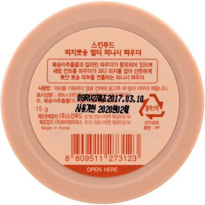 حمام، الجمال، ماكياج Skinfood, Multi Finish Powder, Peach Cotton, 15 g
