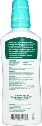 حمام، الجمال، شفهي، الأسنان، تهتم، غسول الفم Natural Dentist, Healthy Balance, All-Purpose Rinse, Peppermint Sage, 16.9 fl oz (500 ml)