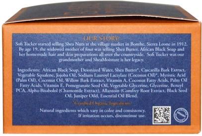 حمام، الجمال، كريم الحلاقة Shea Moisture, African Black Soap Shave Butter Creme, 6 oz (170 g)