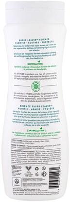 حمام، الجمال، هلام الاستحمام ATTITUDE, Super Leaves Science, Natural Shower Gel, Nourishing, Olive Leaves, 16 oz (473 ml)