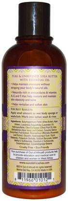 حمام، الجمال، هلام الاستحمام Out of Africa, Shea Butter Body Wash, Lavender, 9 fl oz (270 ml)