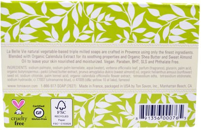 حمام، الجمال، الصابون La Belle Vie, Fresh Verbena Bar Soap, 7 oz (200 g)