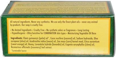 حمام، الجمال، الصابون، زيت Neemaura Naturals Inc, Ultra-Sensitive Soap, Cornmeal/Honey, 3.30 oz (93 g)