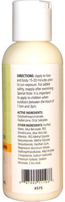 حمام، الجمال، واقية من الشمس، سف 05-25، والأطفال والطفل واقية من الشمس Reviva Labs, Beach Baby, UVA & UVB Sun Protective Lotion, 4 fl oz (118 ml)