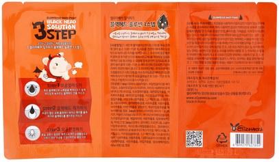 الجمال، العناية بالوجه Elizavecca, 3 Step Black Head Solution, 6 g