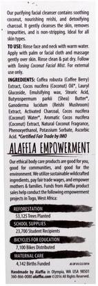 الجمال، العناية بالوجه، منظفات الوجه Alaffia, Facial Cleanser, Purifying Coconut, 3.4 fl oz (100 ml)