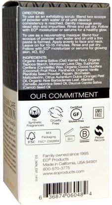 الجمال، العناية بالوجه، منظفات الوجه، تقشير الوجه EO Products, Ageless Skin Care, Moroccan Lava Clay, Exfoliating Scrub, 1.5 oz (42.5 g)