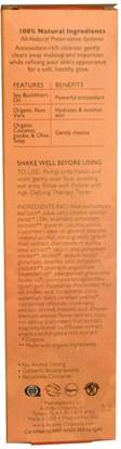 الجمال، العناية بالوجه، المطهرات للوجه، الصحة، إلتحم Aubrey Organics, Age-Defying Therapy Cleanser, All Skin Types, 3.4 fl oz (100 ml)
