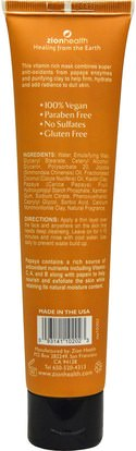 الجمال، أقنعة الوجه، السكر، أقنعة الفاكهة، أقنعة الطين Zion Health, Papaya Enzyme Claymask, 4 oz (120 ml)