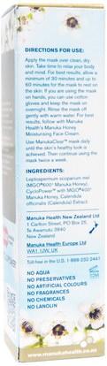 الجمال، أقنعة الوجه، السكر، أقنعة الفاكهة، الصحة، العناية بالبشرة Manuka Health, Manuka Honey, ManukaClear Mask, 1.7 oz (50 ml)