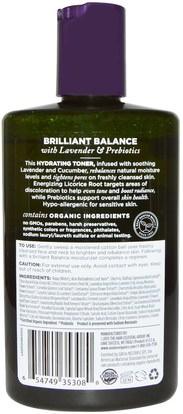 الجمال، أحبار الوجه Avalon Organics, Brilliant Balance, With Lavender & Prebiotics, Hydrating Toner, 8 fl oz (237 ml)