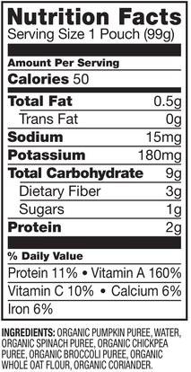 صحة الطفل، تغذية الطفل، الغذاء، أطفال الأطعمة Plum Organics, Organic Baby Food, Stage 2, Hearty Veggie, Pumpkin, Spinach, Chickpea & Broccoli, 3.5 oz (99 g)