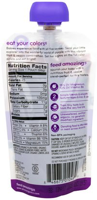 صحة الطفل، تغذية الطفل، أطفال الأطعمة Plum Organics, Stage 2, Eat Your Colors, Purple, Plum, Eggplant, Blueberry & Sorghum, 3.5 oz (99 g)