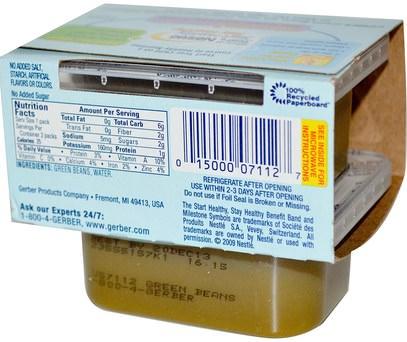 صحة الأطفال، أغذية الأطفال، تغذية الطفل، الغذاء Gerber, 1st Foods, NatureSelect, Green Beans, 2 Packs, 2.5 oz (71 g) Each