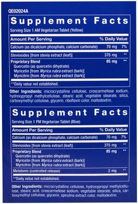 والصحة، وضغط الدم Life Extension, Triple Action Blood Pressure, AM/PM, 60 Veggie Caps
