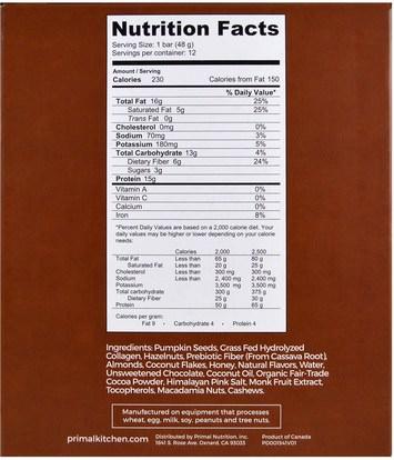 الصحة، العظام، هشاشة العظام، الكولاجين Primal Kitchen, Chocolate Hazelnut, Grass-Fed Collagen, 12 Bars, 1.7 oz (48 g) Each