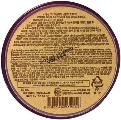 الصحة، جلد، الليل، الكريمات، حمم، الجمال Innisfree, Wine Jelly Sleeping Pack, 80 ml