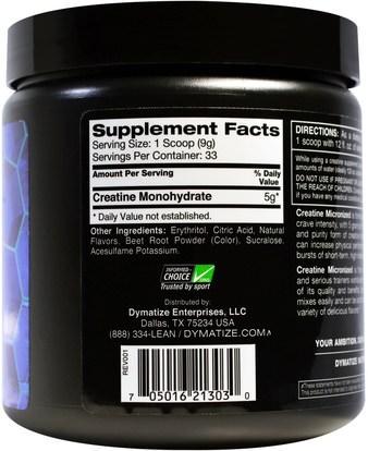 الرياضة، الكرياتين Dymatize Nutrition, Creatine Micronized, Cherry Limeade, 10.6 oz (300 g)
