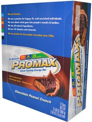 والرياضة، وقضبان البروتين، والهدايا استبدال وجبة Promax Nutrition, Energy Bars, Chocolate Peanut Crunch, 12 Bars, 2.64 oz (75 g) Each