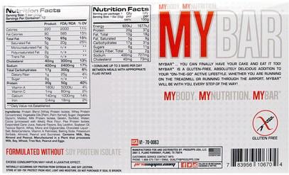 والرياضة، والحانات البروتين، والوجبات الخفيفة، والوجبات الخفيفة الصحية ProSupps, My Bar, Ice Cream Cookie Crunch, 12 Bars, 11.64 oz (330 g)