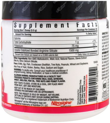 والرياضة، تجريب Bluebonnet Nutrition, Extreme Edge, Nitro, Raspberry Flavor, 3.7 oz (105 g)
