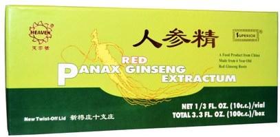 Superior Trading Company, Red Panax Ginseng Extractum, 10 Vials, 10 C.C. Each ,المكملات الغذائية، أدابتوغين، الانفلونزا الباردة والفيروسية، الجينسنغ باناكس