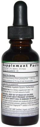 المكملات الغذائية، أدابتوغين، الانفلونزا الباردة والفيروسية، الجينسنغ السائل Natures Answer, White Ginseng, Alcohol-Free, 1000 mg, 1 fl oz (30 ml)