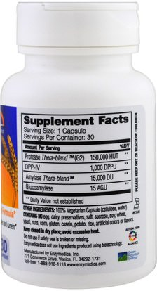 والمكملات الغذائية، والإنزيمات الهاضمة Enzymedica, GlutenEase, Extra Strength, 30 Capsules