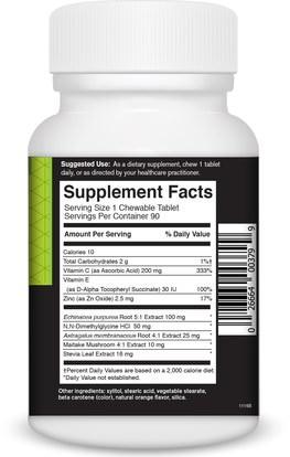 المكملات الغذائية، دمغ (n-ديميثيلغليسين) FoodScience, Immuno DMG, 90 Tablets