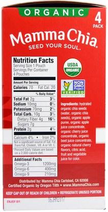 المكملات الغذائية، إيفا أوميجا 3 6 9 (إيبا دا)، بذور شيا Mamma Chia, Chia Squeeze Vitality Snack, Cherry Beet, 4 Squeezes, 3.5 oz (99 g) Each