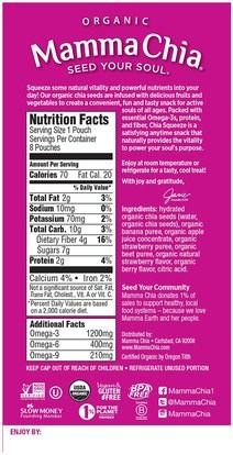 المكملات الغذائية، إيفا أوميجا 3 6 9 (إيبا دا)، بذور شيا Mamma Chia, Organic Chia Squeeze Vitality Snack, Strawberry Banana, 8 Pouches, 3.5 oz (99 g) Each