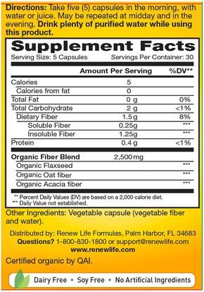 المكملات الغذائية، الألياف، الألياف السنط Renew Life, Triple Fiber, 150 Vegetable Capsules