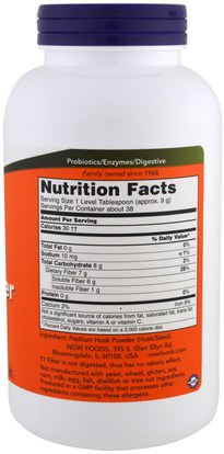 Now Foods Psyllium Husk Powder 12 Oz 340 G المكملات الغذائية