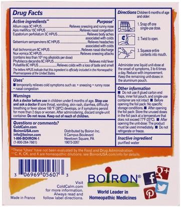 والمكملات الغذائية، المثلية Boiron, ColdCalm, 5 Single Oral Liquid Doses.034 fl oz Each