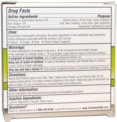 المكملات الغذائية، المثلية، سعال انفلونزا البرد Similasan, Cold & Mucus Relief, Junior Strength, 40 Quick Dissolve Tablets