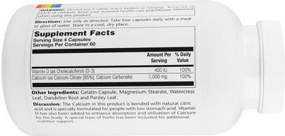 المكملات الغذائية، المعادن، سيترات الكالسيوم Solaray, Calcium Citrate, with Vitamin D-3, 240 Capsules