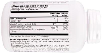 والمكملات الغذائية، والمعادن، والكالسيوم والمغنيسيوم Solaray, Cal-Mag Citrate, 400 IU Vitamin D, 180 Vegetarian Capsules