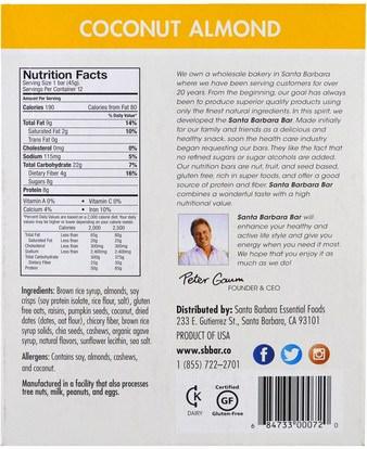 المكملات الغذائية، الحانات الغذائية Santa Barbara Bar, Coconut Almond, 12 Bars, 18.96 oz (540 g)