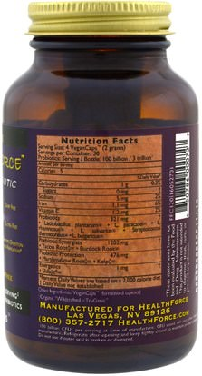 المكملات الغذائية، البروبيوتيك، استقرت البروبيوتيك HealthForce Nutritionals, Friendly Force, The Ultimate Probiotic, 120 Vegan Caps