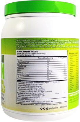 والمكملات الغذائية، والبروتين PlantFusion, Complete Plant Protein, Natural, 1 lb (454 g)
