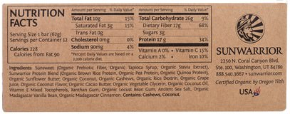 المكملات الغذائية، البروتين، بروتين الرياضة، الرياضة، بروتين أشرطة Sunwarrior, Organic Sol Good Protein Bars, Coconut Cashew, 12 Bars, 2.19 oz Each