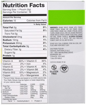 المكملات الغذائية، سوبرفوودس، الخضر Vega, Drinkable Greens, Mint Lemonade, 16 Pouches, 0.2 oz (5 g) Each