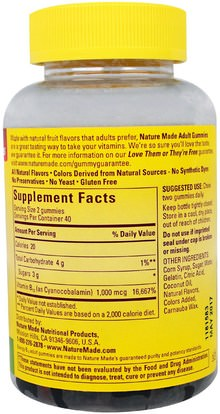 المكملات الغذائية، غوميس، فيتامين ب، فيتامين ب 12، فيتامين B12 - سيانوكوبالامين Nature Made, Adult Gummies, Energy B12, Cherry & Mixed Berries, 80 Gummies